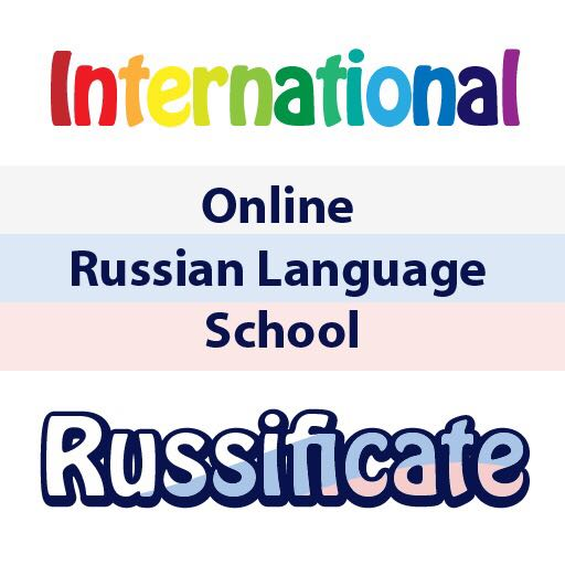 Russificate language school